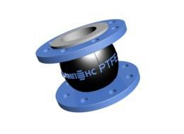 Резиновый компенсатор PTFE Ду65 Ру16