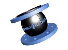 Резиновый компенсатор NBR Ду600 Ру10